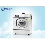 China High spin 100kg laundry industrial laundry washing machine and dryer for hotel hospital for sale