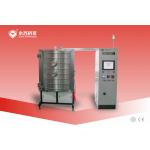 Mould Vacuum Degassing System, High Temperature Vacuum Degassing Machine,  PVD Hard coating Pre-treatment Oven for sale