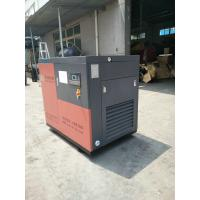 22KW 30HP Belt Driven Screw  Air Compressor and Industrial Air Compressor for sale
