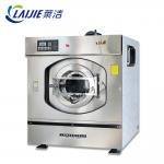 China Fully Automatic 100kg Industrial Washing Machine For Hotel And Hospital for sale