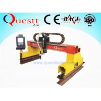 Germany/Taiwan Gantry CNC Plasma Cutting Machine for 50mm Thick Metal Pipe Tube 200A Hypertherm Power Supply for sale