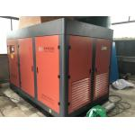 China 132kw 175HP Two Stage Air Compressors / Portable Screw Air Compressor for sale