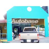 China Car wash equipment AUTOBASE- AB-135 supplier