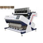 RC5 Wheat Color Sorter Machine 2.5-15 T/H with Remote Control System for sale