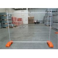 China Hot Dipped Metal Australian Temporary Fencing 2.5*3.0m Galvanized Temporary Fence for sale