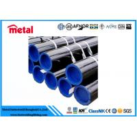 16 Inch SCH20 Seamless Steel Pipe Hot Rolled ASME SA213 T2 Blue End For Fluid for sale