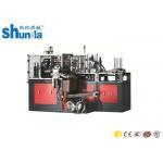 50ML Coffee FullyAutomaticPaperCupMakingMachineWith Metal Steel Table