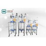 China 10L 50L 100L Jacketed Glass Reactor In Fine Chemical Biopharmaceutical for sale