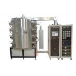 Vertical Orientation Glass Coating Machine,  PVD Glass Smoking Weed Pipes Decorative Coatings for sale