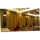 Custom Wooden Sliding Movable Wall Partitions For Hotel Commercial Furniture for sale