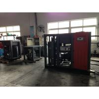 110kw 150HP Rotary Screw Air Compressor Variable Frequency In Construction Industry Factories and Fields for sale