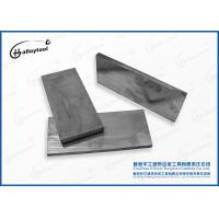 High Bending Strength Tungsten Carbide Flat Plate for Cold Pressing YG20C for sale