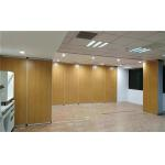 Floor To Ceiling Movable Room Dividers / Dancing Room Foldable Partition Wall System for sale