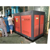 45kw Energy Saving Low Pressure Air Compressor for Power and Electronic Industry for sale