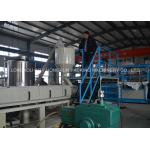 Full Auotmatic Fast Food Box Machine / Disposable Food Container Making Machine for sale