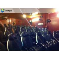 China Integrating Simulating Luxury Cabin Box 5D Cinema System With Fiber Glass Material for sale