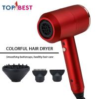 China Hair Dryer Home Beauty Machine Lightweight Negative Ion Hair Blow Fast Straight Air Styler for sale