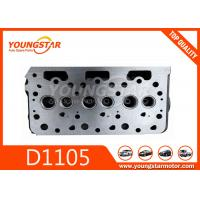 China Diesel Engine D1105 Auto Cylinder Heads 16022-03043 16022-03044 16022-03040  1G06503043   1G065-03043 for sale