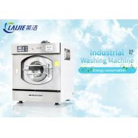 China 7.5kw 100kg capacity commercial grade washer and dryer commercial laundry machine for sale
