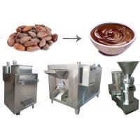 China Customized Cocoa Processing Equipment Grinding  / Cocoa Bean Peeling Machine for sale