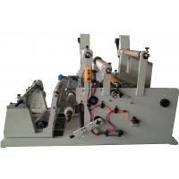 aluminum foil /PE film/PET film lamination machine for sale
