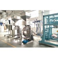 5kg,15kg,25kg 50kg bags weighing packing machine for disperse products