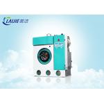 China Freon Dry Cleaner Fully Automatic Fully Enclosed Environmental Dry dry clean washing machine for sale