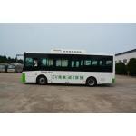 Diesel Mudan CNG Minibus Hybrid Urban Transport Small City Coach Bus for sale