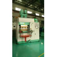 China Four Columns High Precision 200 Ton Vertical Rubber Injection Molding Machine for sale