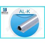 Dual Flange Aluminium Alloy Tube , Aluminum Rectangular Tubing 6063-T5 Die Casting for sale