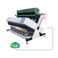 China Agricultural CCD Sort Equipment / Fully Automatic CCD Sorting Machine for sale