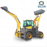 60-120HP Diesel Excavator Backhoe Loader Multi - Purpose 4 Wheel Drive for sale