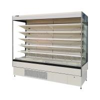 Plug In Open Display Fridge Cooler With 4 Layers Adjustable Shelf for Vegetable & Fruits for sale