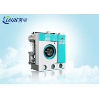 China Advanced refrigeration system dry cleaning machine with price for sale