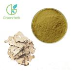 China 100% Purity Fruit Extract Powder Natural Langehead Atractylodes Rhizome Extract for sale