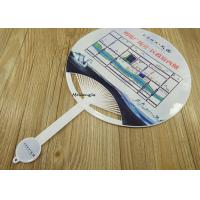 Full Color Printing Personalized Paper Hand Fans 10.9'X16.5' Size Eco - Friendly