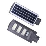 China Polysilicon Outdoor Led Light Street Lamp SMD 60w 120w for sale
