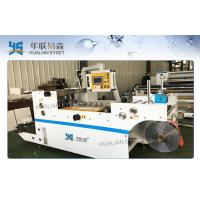 China Fast CE Shrink Sleeve Seaming Machine , Glue Sealing Machine Mold Less Type for sale