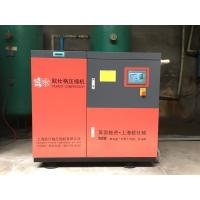 75kW 90HP  Direct Drive Rotary Screw Air Compressor  Industrial Screw Compressor for sale