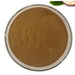 China Herbal Extract Natural Passion Fruit Extract Powder,Passion seed Extract for sale