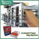 China Tubular Valve / Flat Valve Automatic Chemical Paper Bag Make Machine High Speed for sale