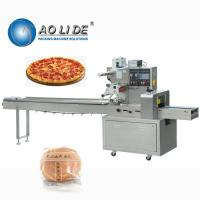 Automatic Food Tomato Pie Flow Packaging machine for sale