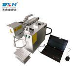 China Fiber Laser Source Laser Marker Machine Stainless Steel Surgical Logos Marking for sale