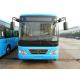 China Passenger Inter City Buses Mudan Vehicle Travel With Air Condition Power Steering for sale