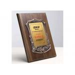China Memorial Wooden Shield Plaque 930 Gram Custom Design Metal Decoration For Awards for sale