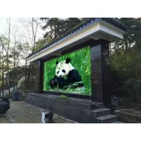 IP68 Waterproof SMD Φ18 Outdoor Fixed Led Display Commercial Advertising Led Screen for sale