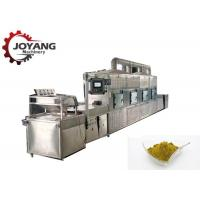 Cumin Drying And Sterilization Industrial Microwave Equipment PLC Control System for sale