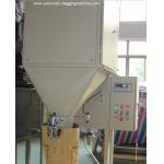 China DCS-25 Seed Open Mouth Bagger Packing Scale Weighing Controller Load Cell Machine for sale
