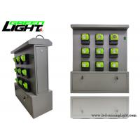 18 unit double-sided small safety charging cabinet External plating anti-corrosion layer for mine cap lamp fast charging for sale