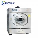 China Low Noise Automatic Industrial Washing Machine For Clothes Low Shake for sale